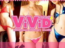 ViViD -ヴィヴィット- - 福山風俗