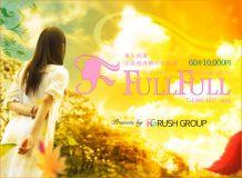 フルフル☆60分10000円☆(RUSH ラッシュ グループ) - 広島市内