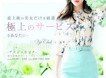 Vip Club Angelique-アンジェリーク- - 福山