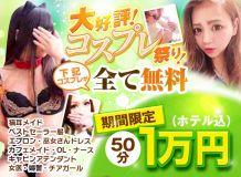 パコパコママ - 春日井・一宮・小牧