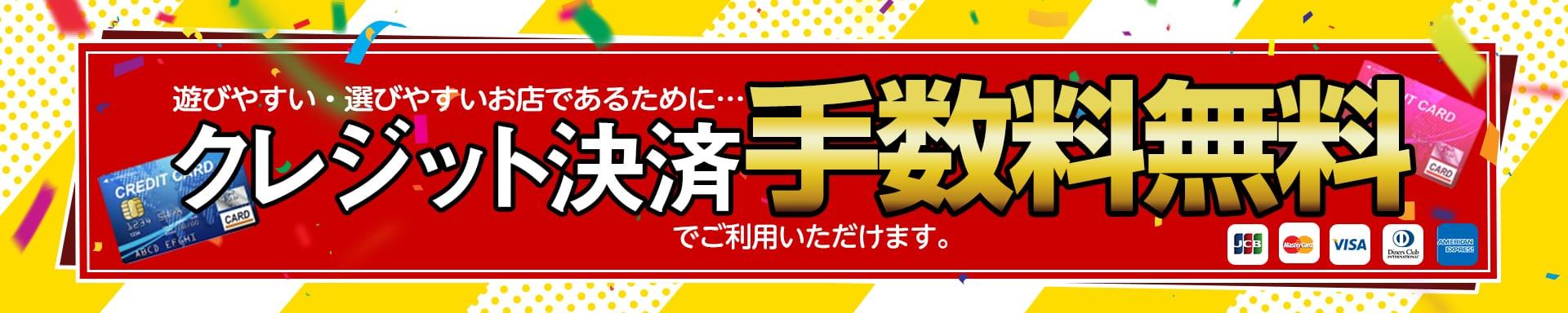 広島で評判のお店はココです! その2