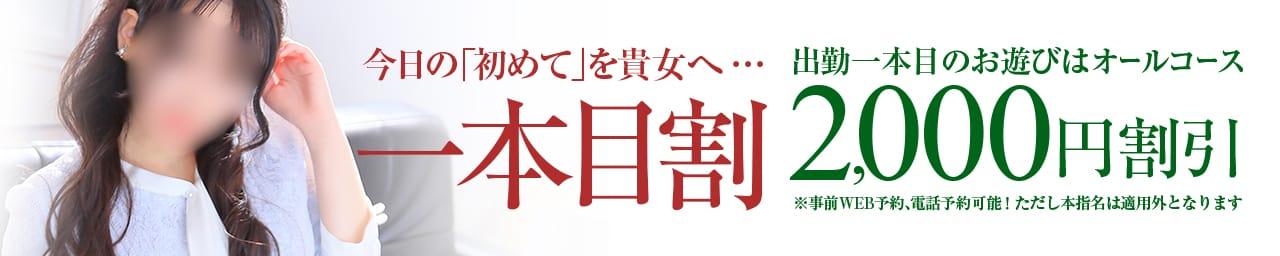 広島で評判のお店はココです! その3
