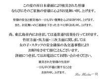 ラブマシーン東広島 - 東広島