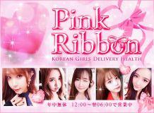 ピンク リボン - 名古屋