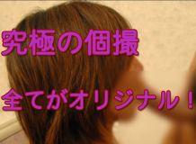 スタジオヌード - 五反田