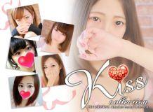 キスコレクション(Kiss・Collection) - 仙台風俗