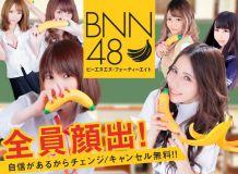 バナナ(BNN)48 - 那覇