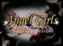 ANGEL GIRLS-エンジェルガールズ- - 三河