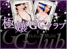 極嬢GGクラブ - 三河