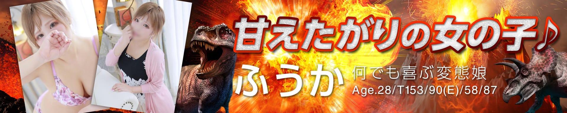 激安だけどいい女!「BIG IMPACT熊本」 その3