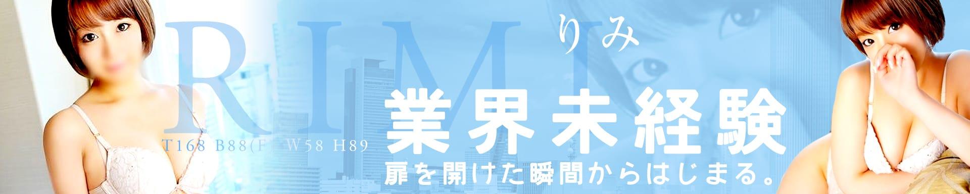 愛特急2006 東京店 その3