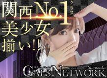 ギャルズネットワーク新大阪店 - 梅田