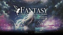 ファンタジー(Fantasy) - 新潟・新発田