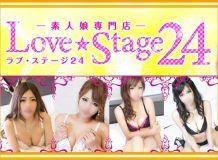 Love Stage(ラブステージ)24 - 北九州・小倉