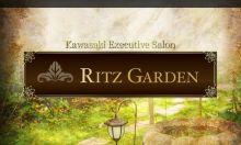 RITZ GARDEN(リッツガーデン) - 川崎
