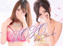 XOXO Hug&Kiss (ハグアンドキス) - 新大阪風俗