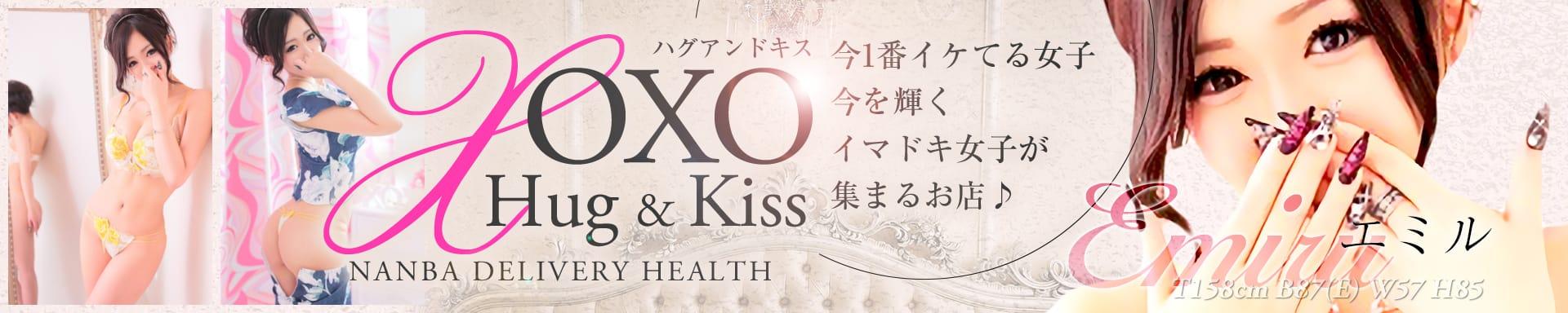 XOXO Hug&Kiss (ハグアンドキス) その3