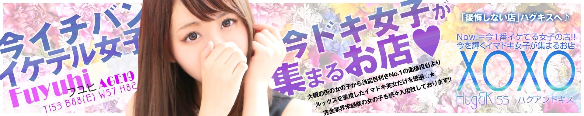 XOXO Hug&Kiss (ハグアンドキス) その2