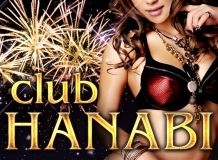 club HANABI - いわき