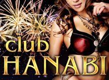 club HANABI - いわき・小名浜