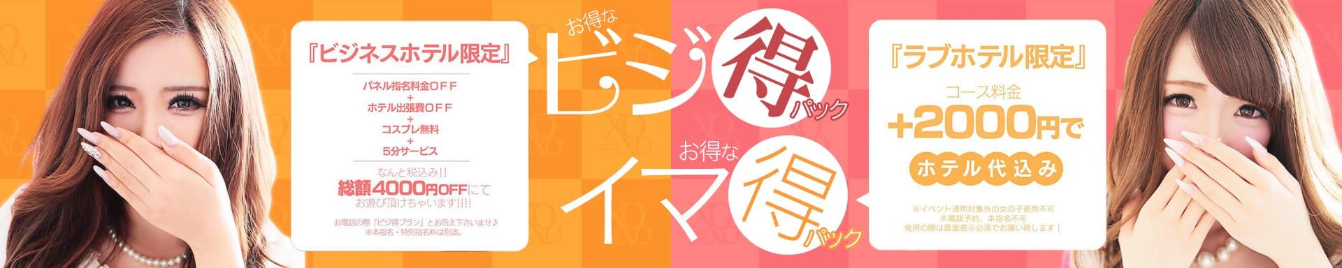 XOXO Hug&Kiss 神戸店 その3