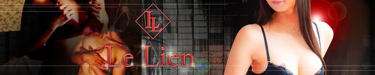 Le Lien伊賀店