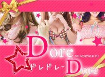 DoreDore(ドレドレ) - 横浜