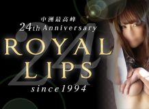 Royal LIPS - 中洲・天神