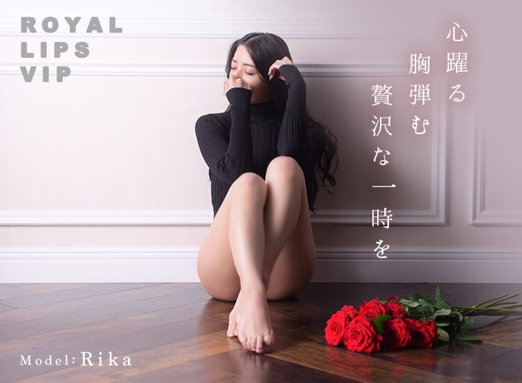 Royal LIPS VIP(ロイヤルリップスビップ) - 中洲・天神