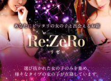 Re:ZeRo - いわき