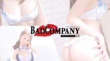 バッドカンパニー BAD COMPANY - 富山市近郊