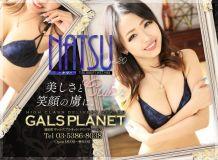 GALS PLANET(ギャルズプラネット) - 上野・浅草