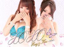 XOXO Hug&Kiss(ハグアンドキス) - 梅田