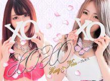 XOXO Hug&Kiss (ハグアンドキス) - 梅田