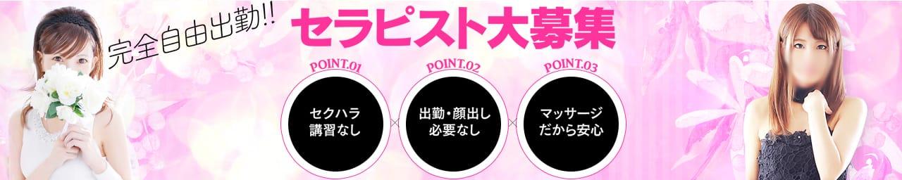 AROMA PRINCESS ~アロマ プリンセス~ その2