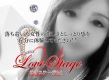 LoveStage24 - 米子