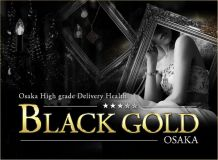 Black Gold Osaka - 梅田