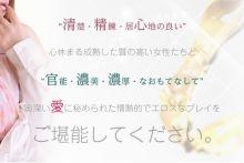人妻神栖スタイル - 神栖・鹿島