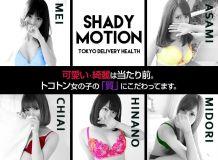 SHADY MOTION (シェイディモーション) - 新宿・歌舞伎町