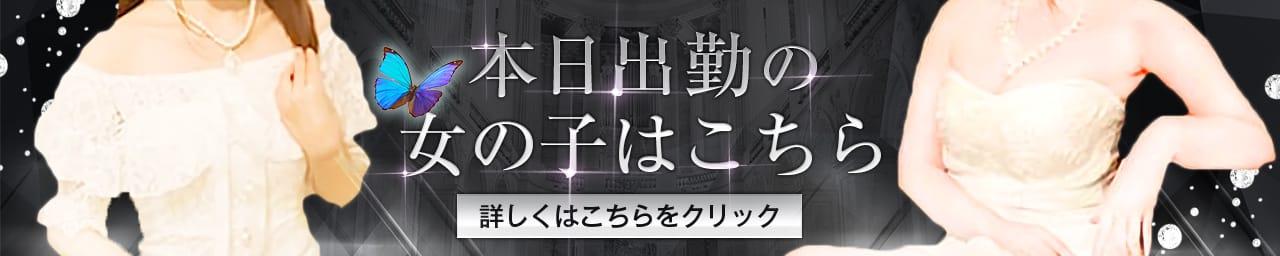 MIRAVI(ミラビィ)- Legendary Therapist - その2