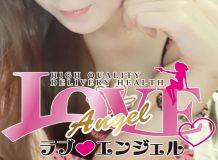 LOVEエンジェル - 名古屋