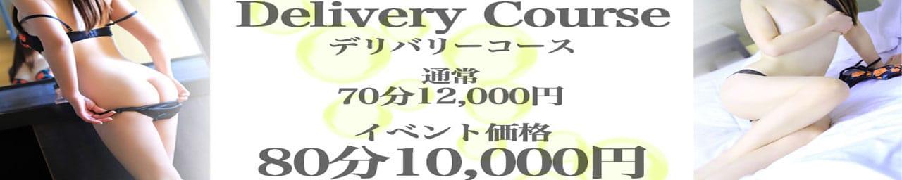 淫らに濡れる人妻たち浜松店 - 浜松