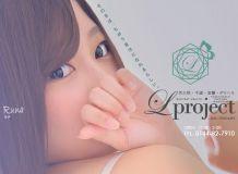 L-Project 苫小牧・千歳・室蘭 - 千歳・苫小牧