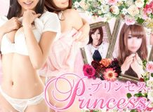 princess(プリンセス) - 市原