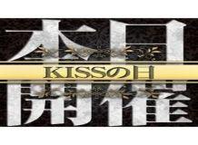 人妻KISS博多店 - 福岡市・博多