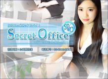 現役OLの秘密のアルバイト シークレットオフィス - 新宿・歌舞伎町