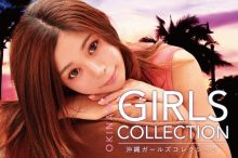GIRLS COLLECTION - 那覇