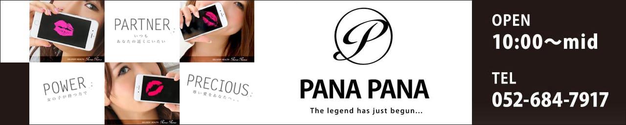 PANA PANA