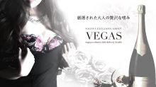 VEGAS - 名古屋