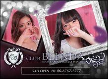 club BLENDA(ブレンダ)谷九店 - 谷九